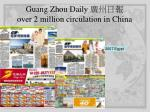 guang zhou daily over 2 million circulation in china