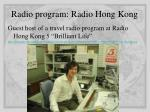 radio program radio hong kong