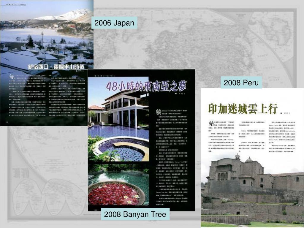 2006 Japan