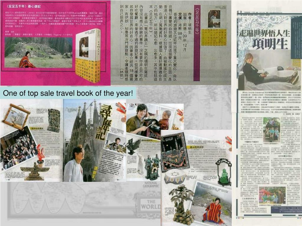 One of top sale travel book of the year!