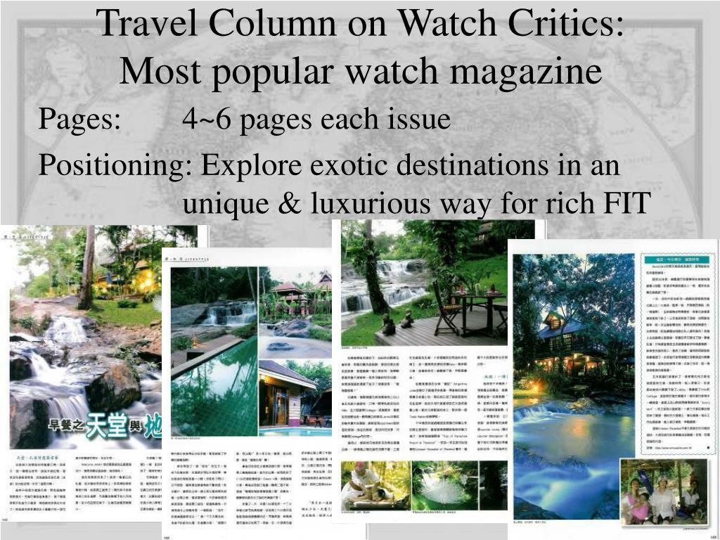 Travel Column on Watch Critics: