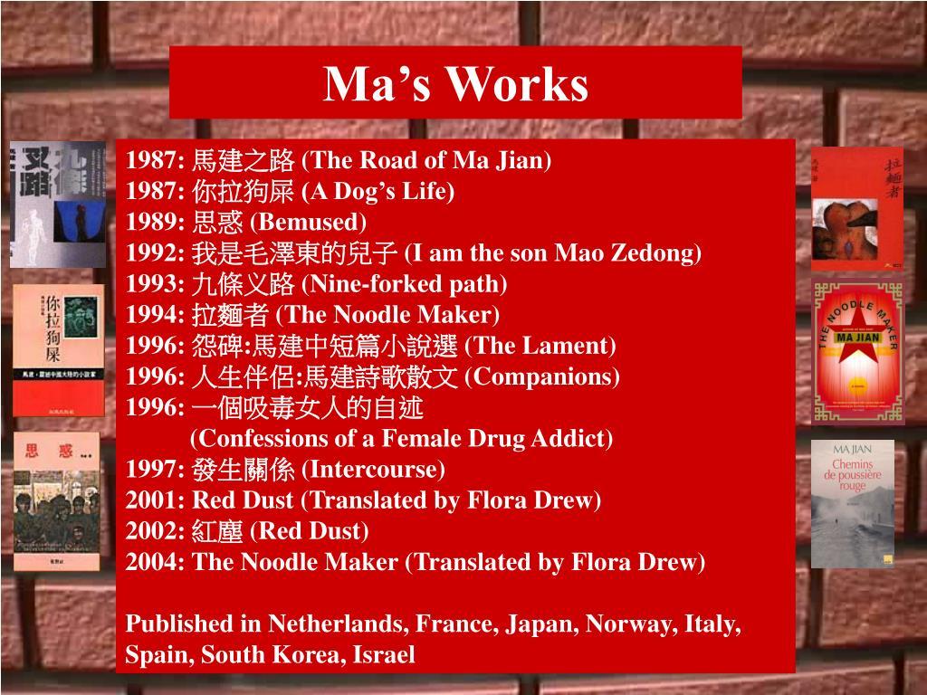 Ma's Works