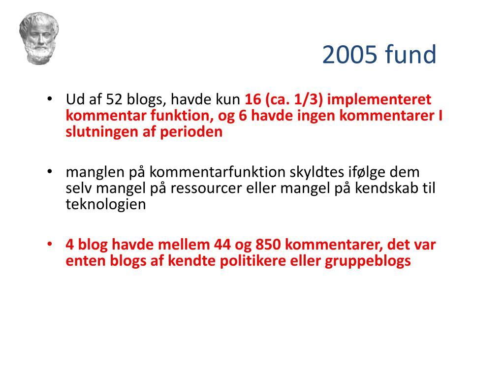 2005 fund