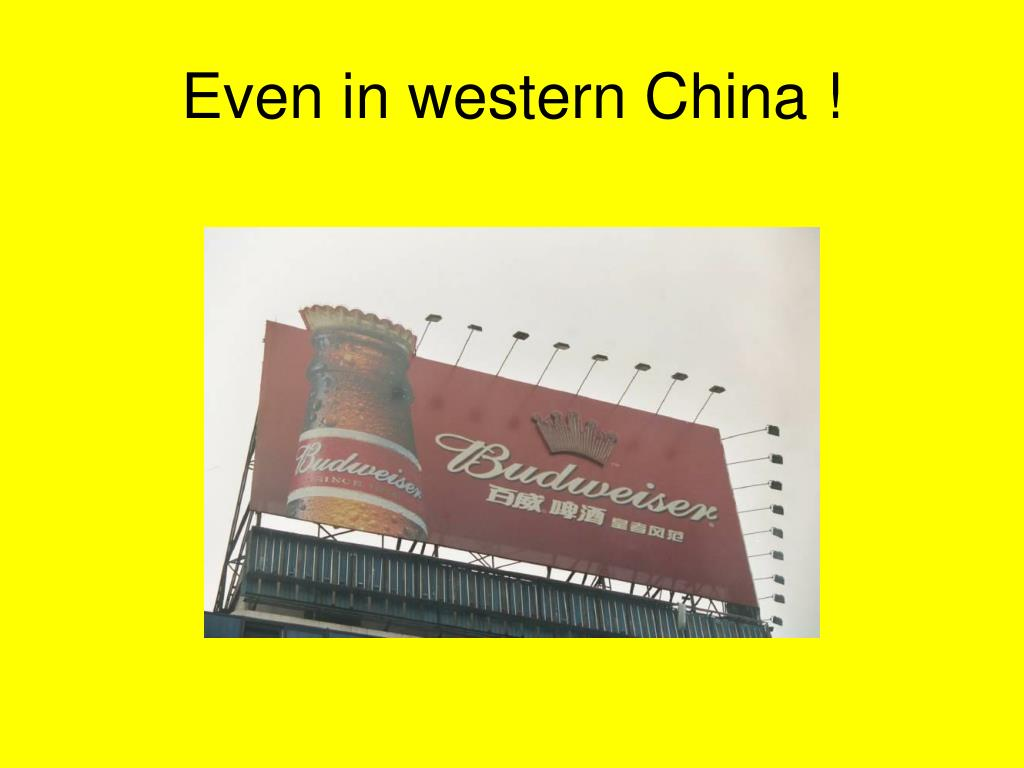 Even in western China !