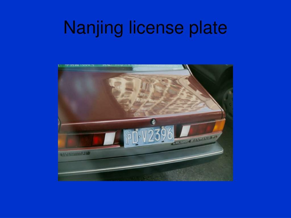 Nanjing license plate