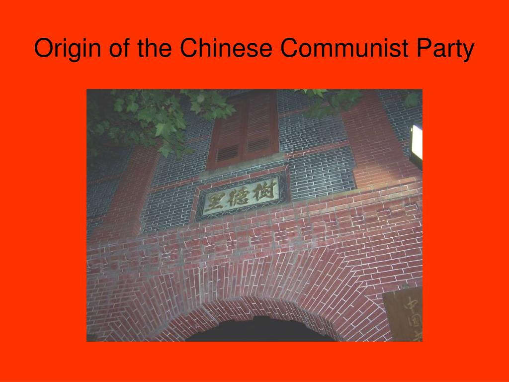 Origin of the Chinese Communist Party
