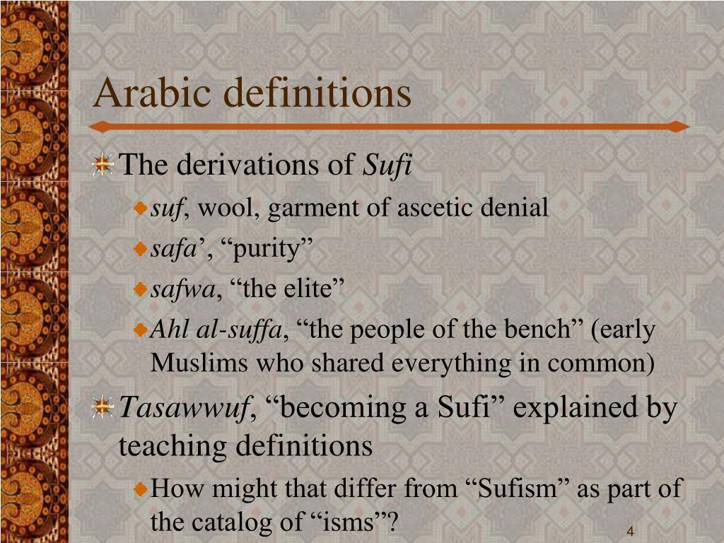Arabic definitions