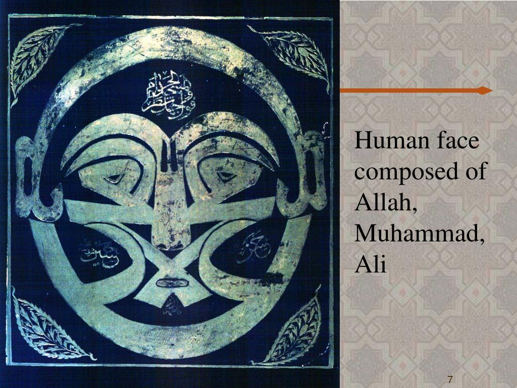 Human face composed of Allah, Muhammad, Ali
