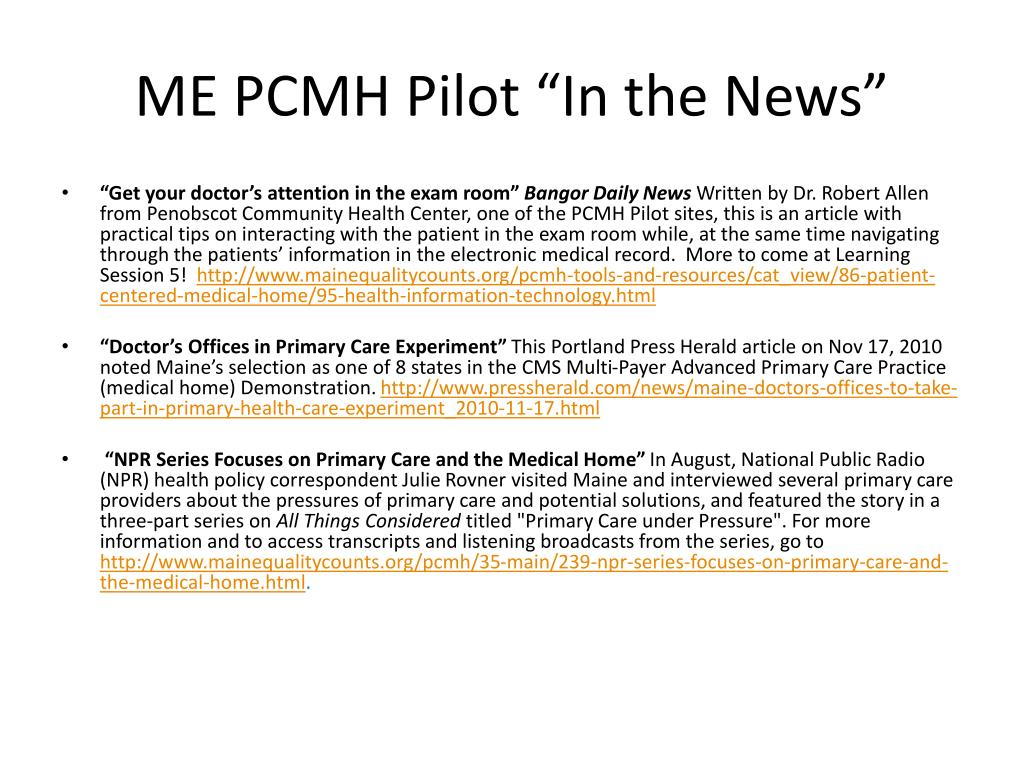 """ME PCMH Pilot """"In the News"""""""