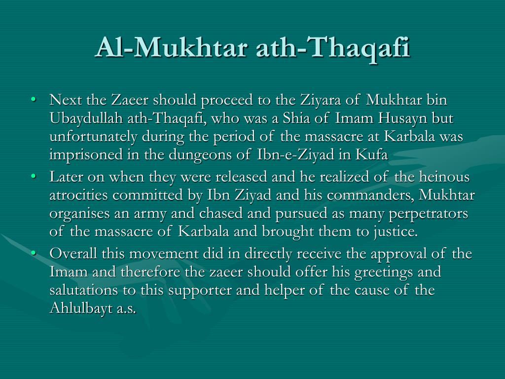 Al-Mukhtar ath-Thaqafi