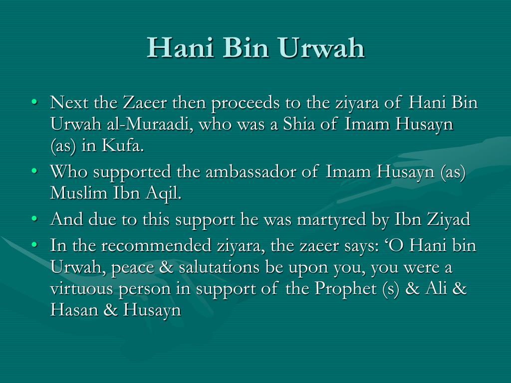 Hani Bin Urwah