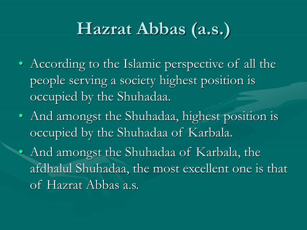 Hazrat Abbas (a.s.)