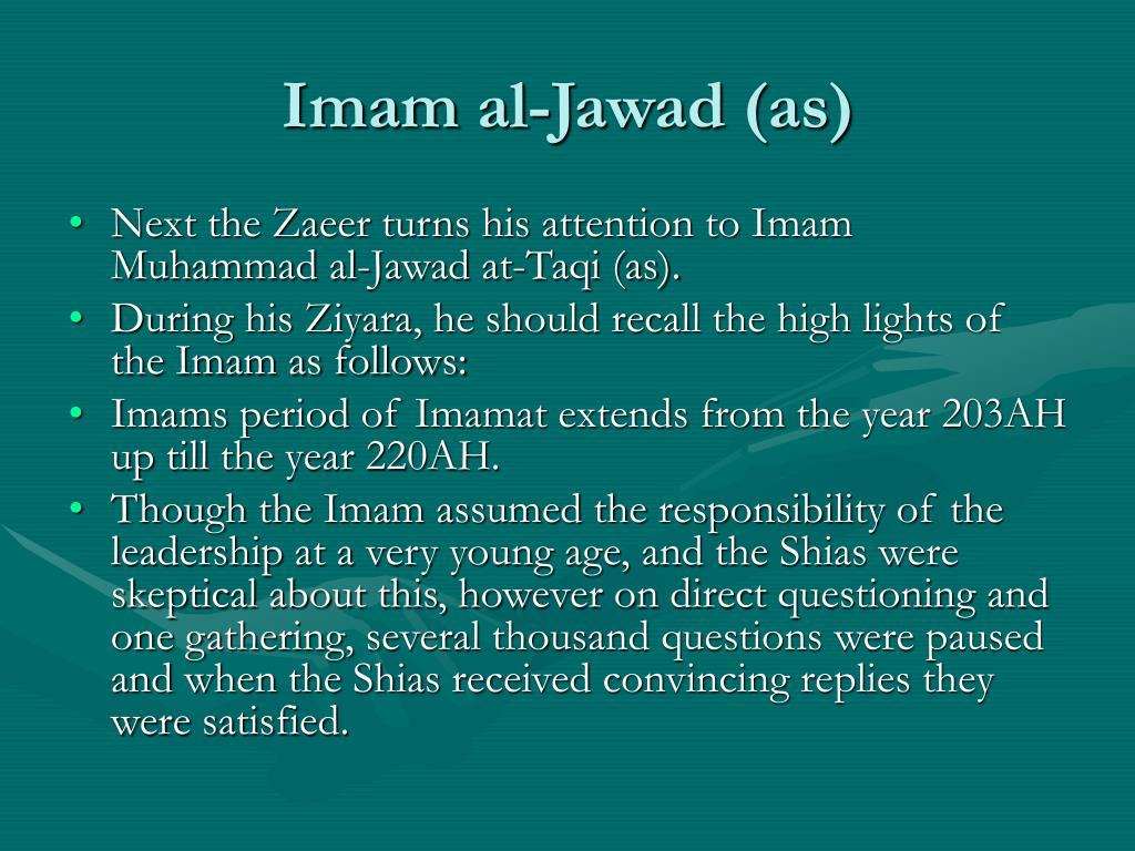 Imam al-Jawad (as)