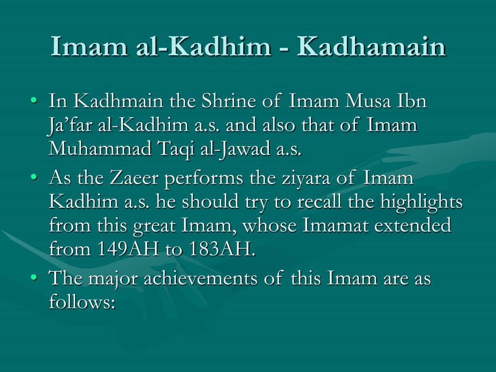 Imam al-Kadhim - Kadhamain