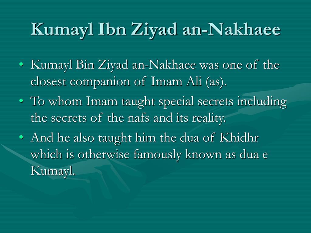 Kumayl Ibn Ziyad an-Nakhaee