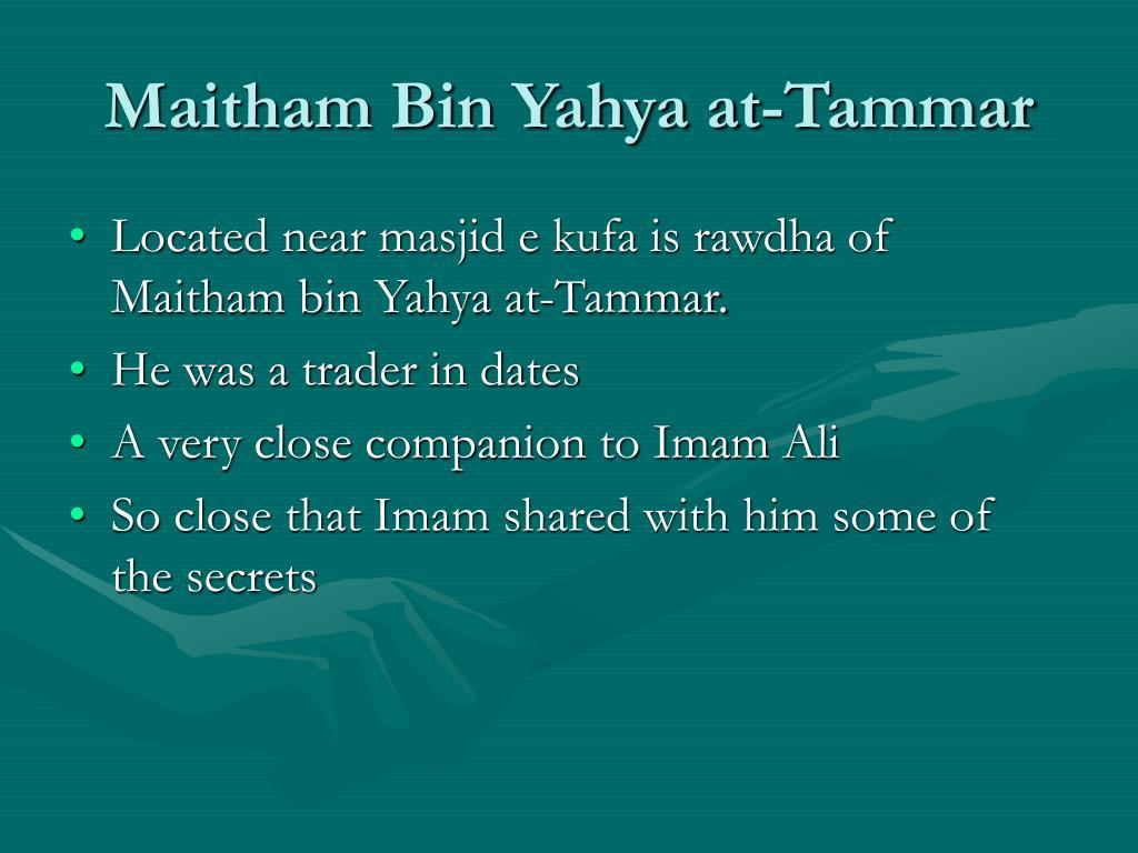 Maitham Bin Yahya at-Tammar