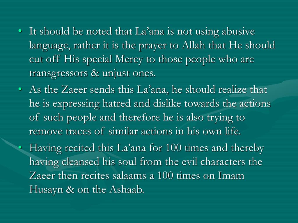 It should be noted that La'ana is not using abusive language, rather it is the prayer to Allah that He should cut off His special Mercy to those people who are transgressors & unjust ones.