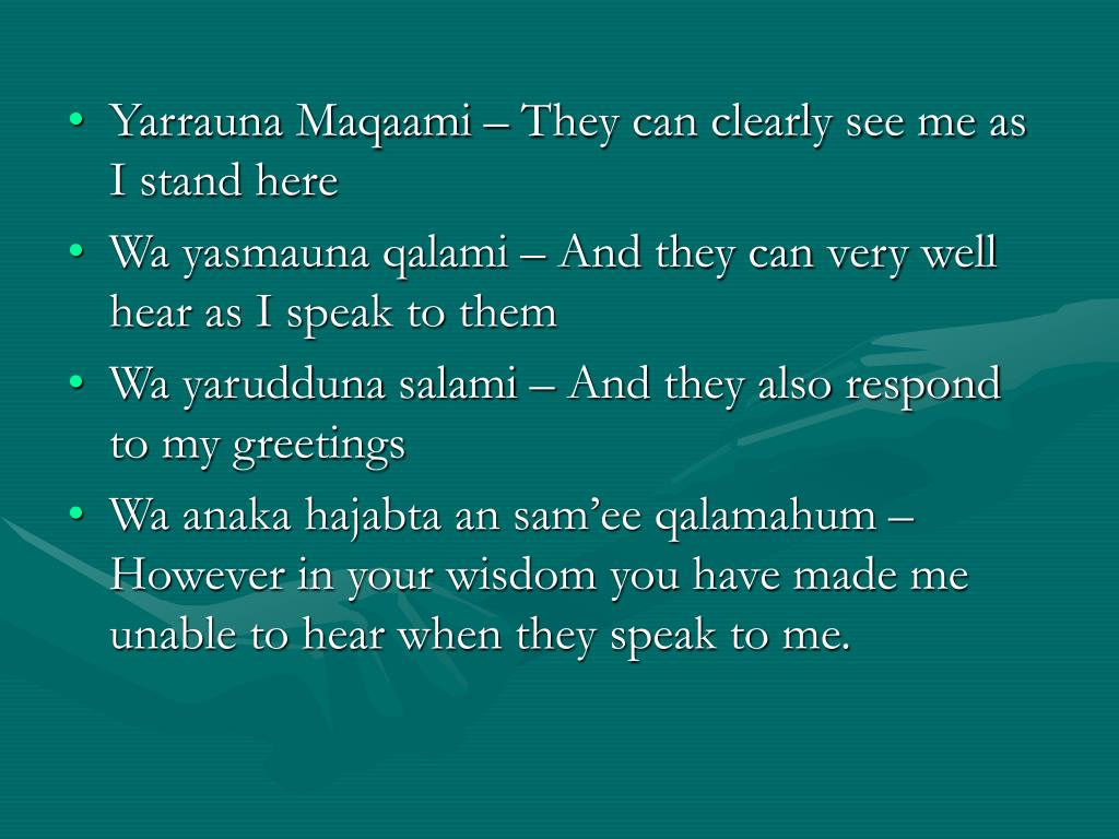 Yarrauna Maqaami – They can clearly see me as I stand here