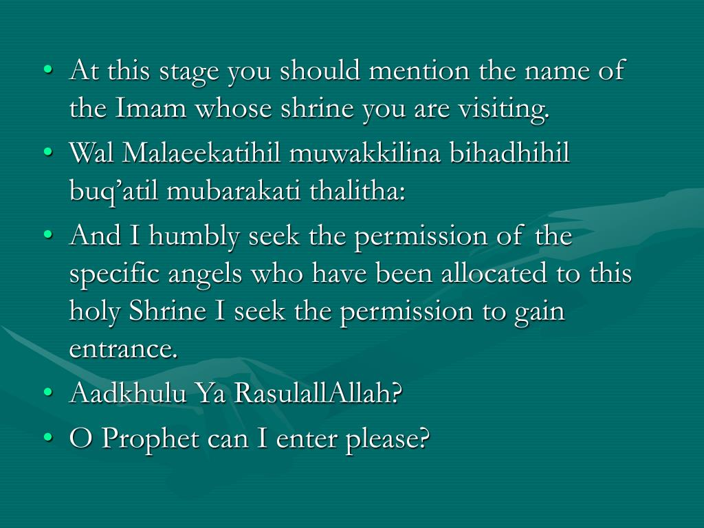 At this stage you should mention the name of the Imam whose shrine you are visiting.