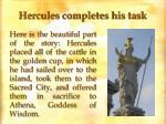 hercules completes his task3
