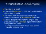 the homestead lockout 1892