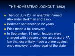 the homestead lockout 189210