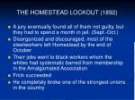 the homestead lockout 189211