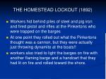 the homestead lockout 18926