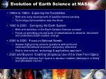 evolution of earth science at nasa