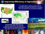 improving efficiency of agriculture