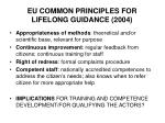 eu common principles for lifelong guidance 20043