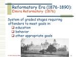 reformatory era 1876 1890 elmira reformatory 187624