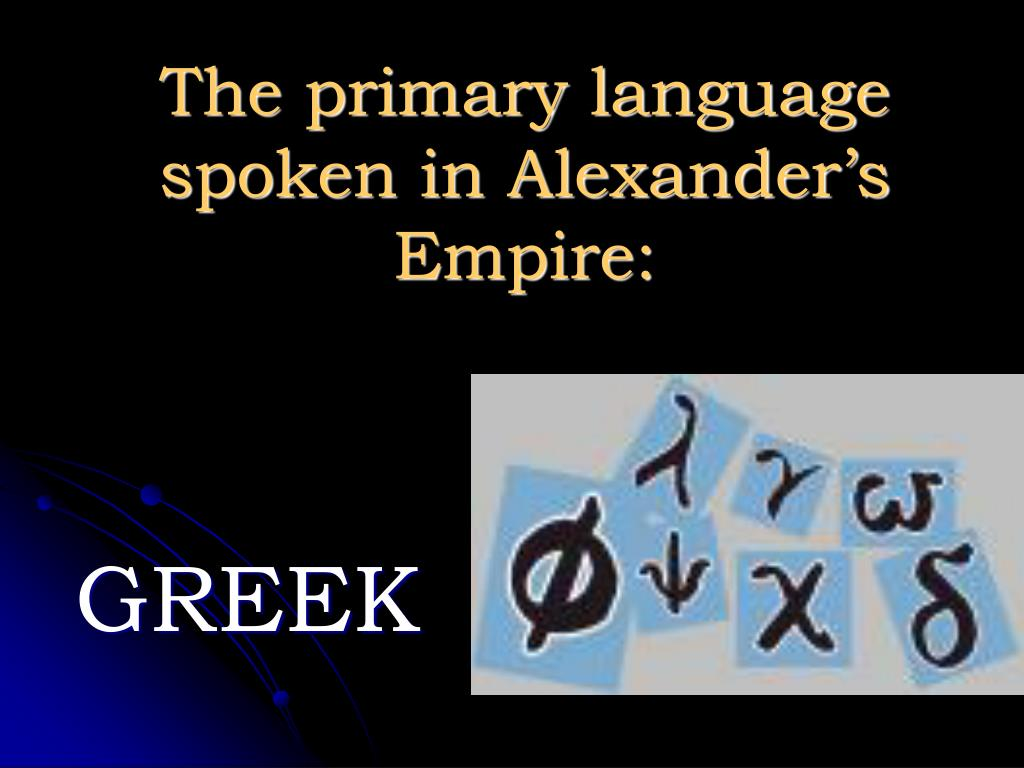 The primary language spoken in Alexander's Empire: