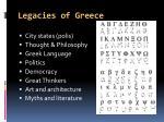 legacies of greece