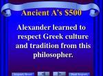 ancient a s 500