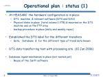 operational plan status 1