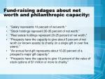 fund raising adages about net worth and philanthropic capacity