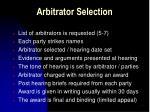 arbitrator selection1