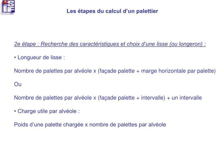 Les étapes du calcul d'un palettier