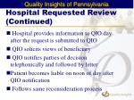 hospital requested review continued1