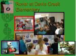 rover at davis creek elementary