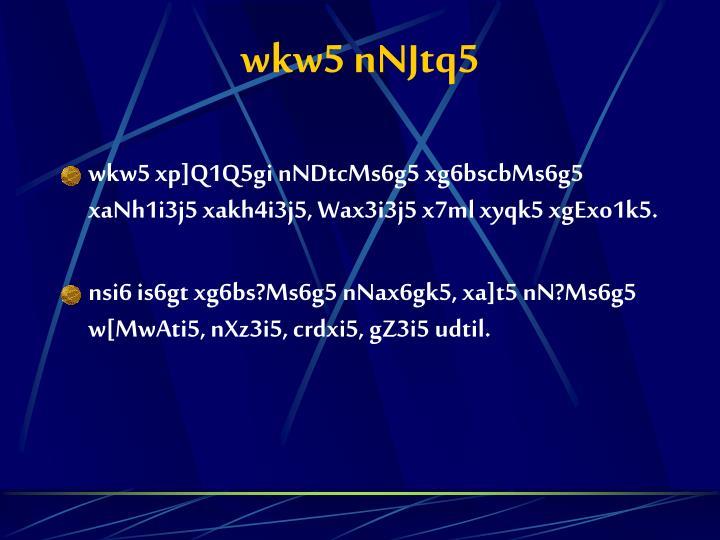 wkw5 nNJtq5
