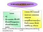 surface active agents1