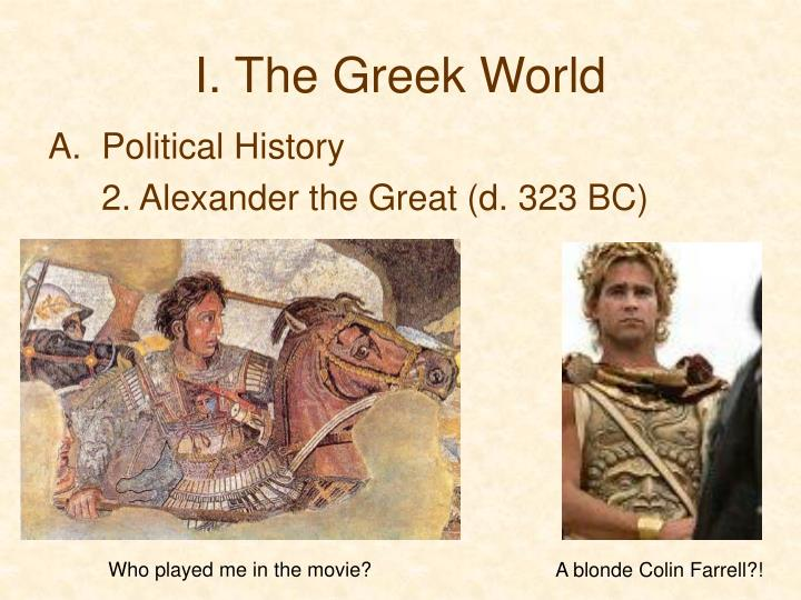 I. The Greek World