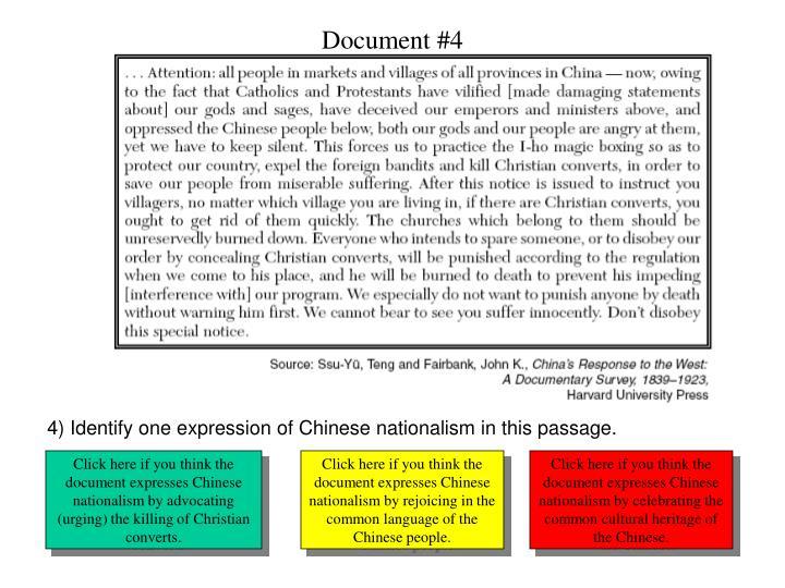 Document #4