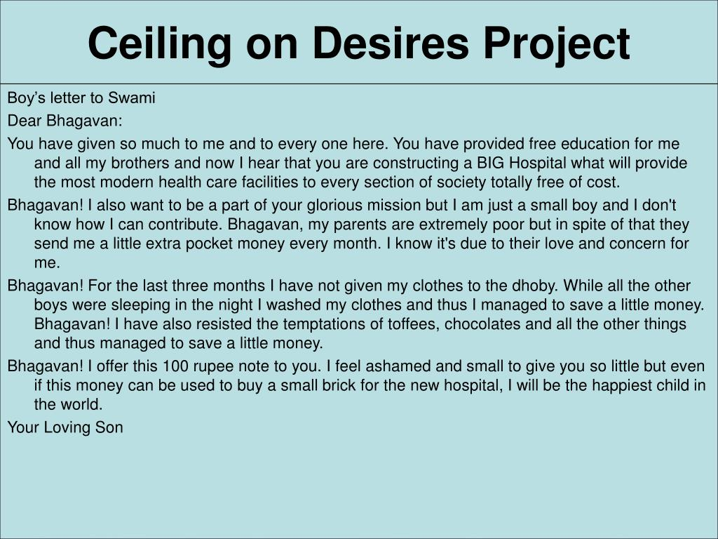 Ceiling on Desires Project