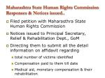 maharashtra state human rights commission responses notices issued