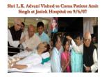 shri l k advani visited to coma patient amit singh at jaslok hospital on 9 6 07
