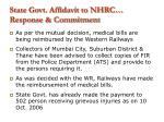 state govt affidavit to nhrc response commitment