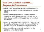 state govt affidavit to nhrc response commitment24